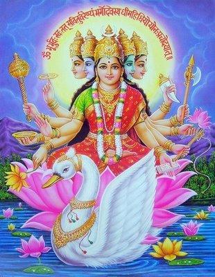 DeviGayatri