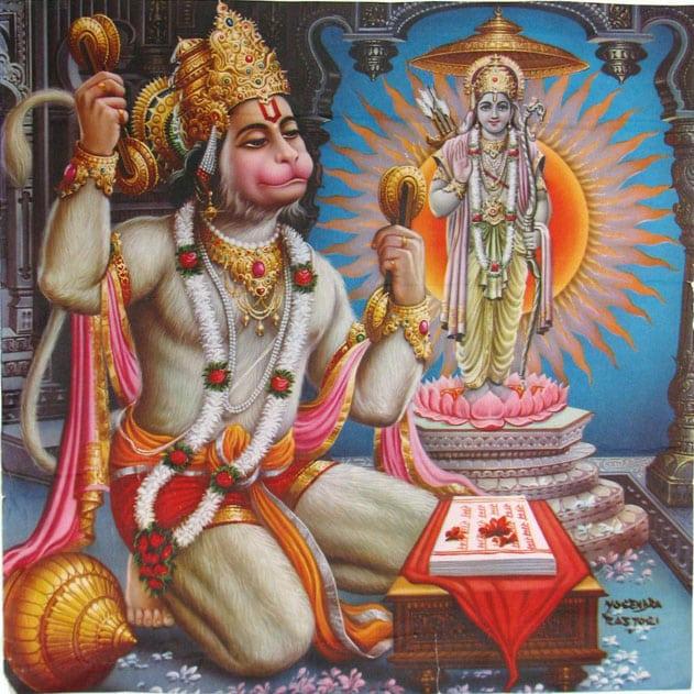 HanumanRam1