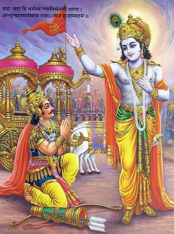 KrishnaGita