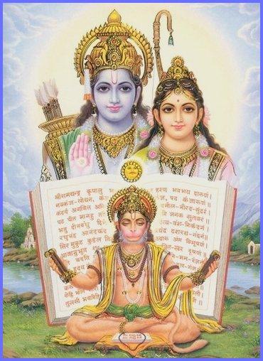 Opname Hanuman Chalisa