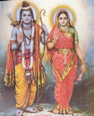 Rama Sita Devi