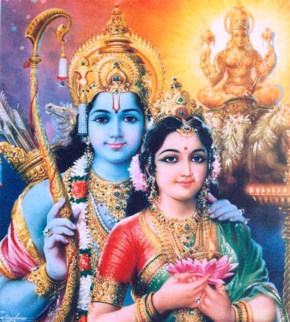 RamaSitaSurya