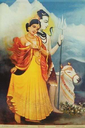 ShivPharvat