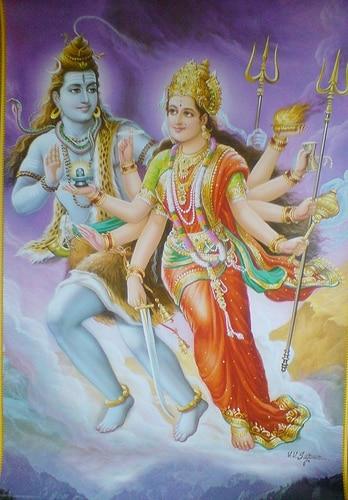 shivadurga