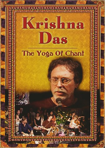 krishnadas - the yoga of chant