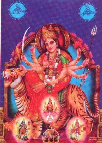 DurgaBhagwati
