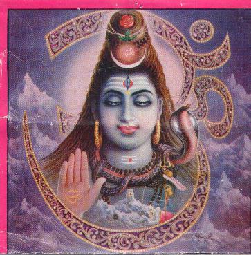 Shiva11