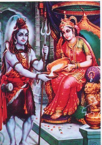 ShivaParvati