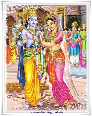 Shri SitaRam Ji