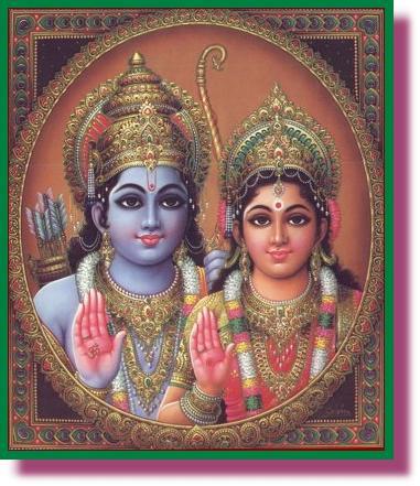 sitaram2