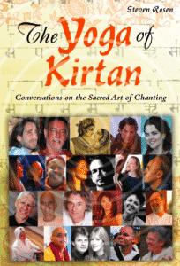 yoga-of-kirtan