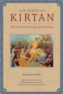 the birth of kirtan