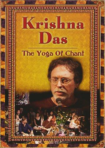 krishnadas - the yoga of chant