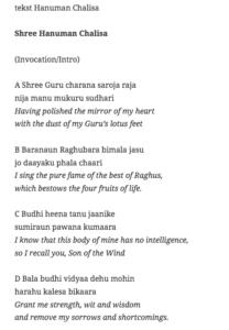 hanuman chalisa text words woorden english