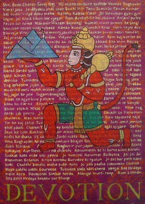 Hanuman Chalisa Texted