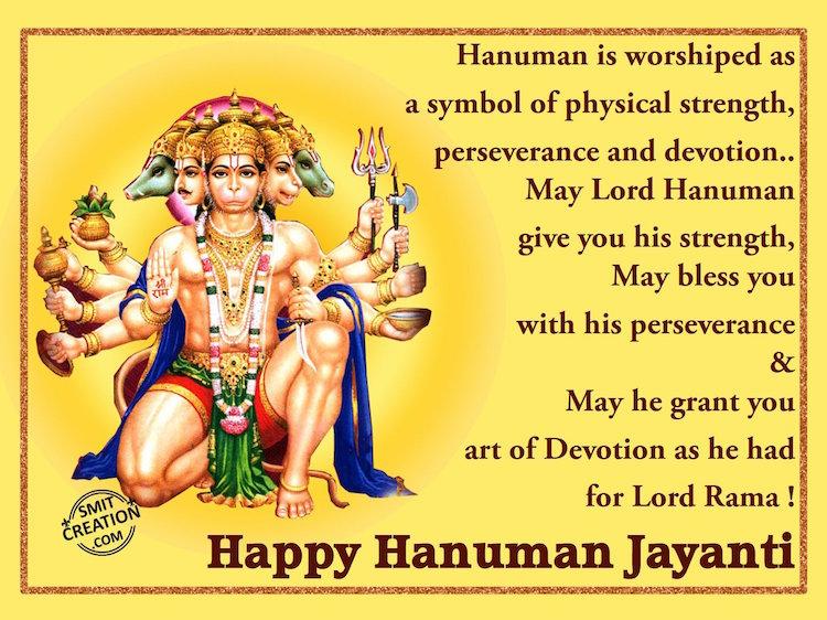 Hanuman Jayanti Hanumaan