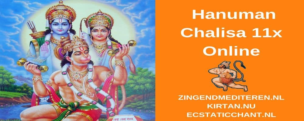 Hanuman Chalisa Online