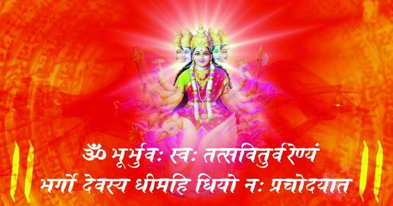 Gayatri Mantra, langere mantra's